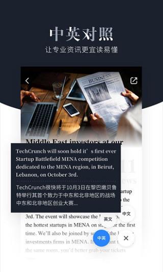 西梅新闻app下载