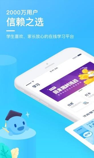 洋葱数学免费app下载