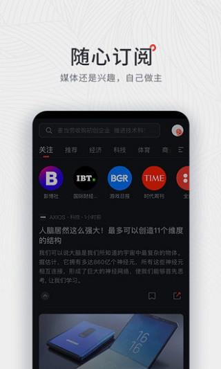 西梅新闻app官网