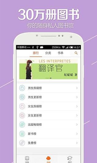 开卷有益app安卓版下载