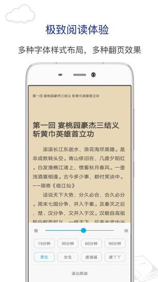 笔趣阁(蓝色版)app下载