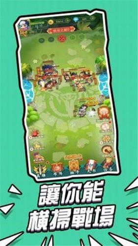 迷你乱斗世界游戏最新版