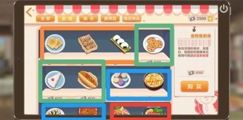 胡桃日记食物效果是什么?食物效果有哪些?
