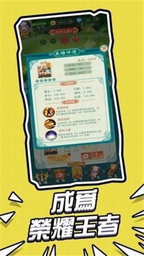 迷你乱斗世界游戏下载