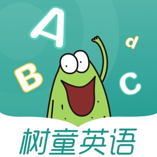 树童作业安卓app