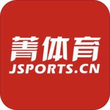 菁体育app