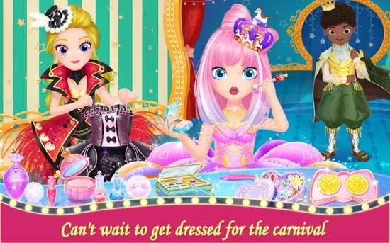 莉比小公主狂欢嘉年华图片3