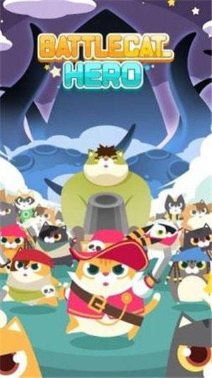 猫之战争图片1