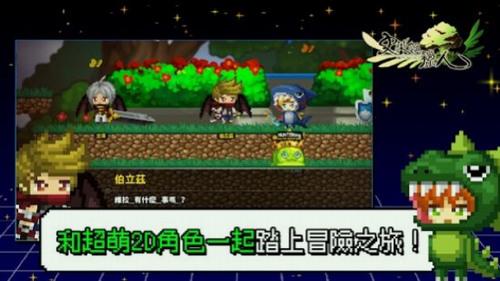 史莱姆猎人游戏汉化版下载