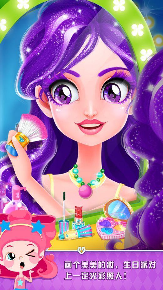 艾玛的生日派对图片3