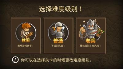 皇家守卫军前线图片3