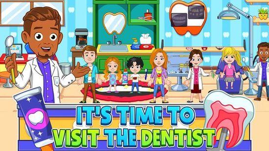 我的城市牙医图片1