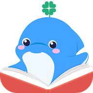 海豚绘本阅读app手机版