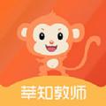 莘知教师app