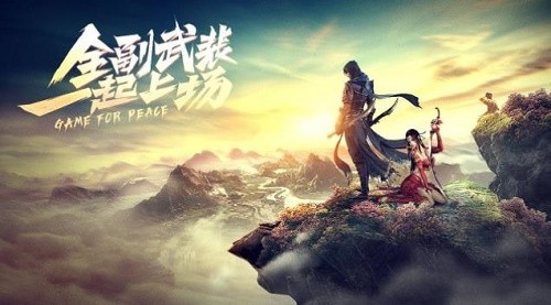 远征2手游官网下载