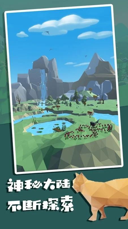 风谷之岛图片1
