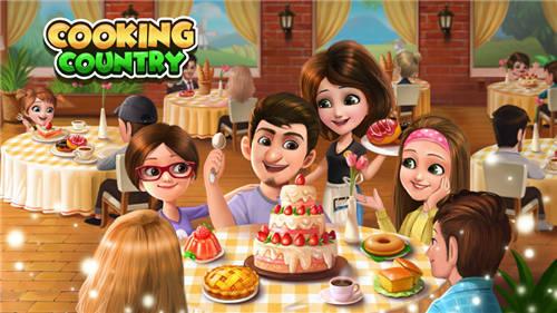 烹饪小镇图片3