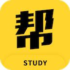 学习帮app手机版