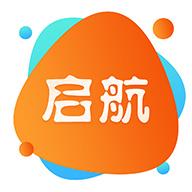 启航网校app