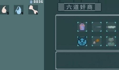 伏魔人偶中文版下载