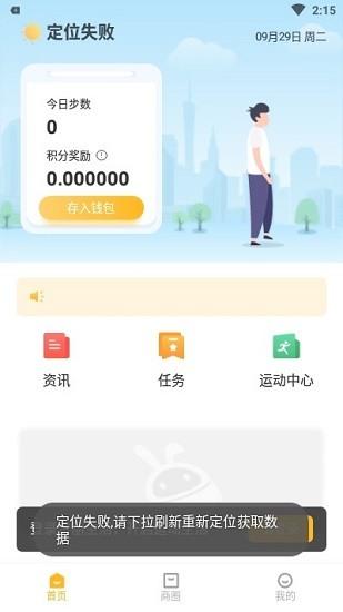 赞丽生活app最新版本下载
