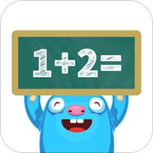 趣数学app安卓版