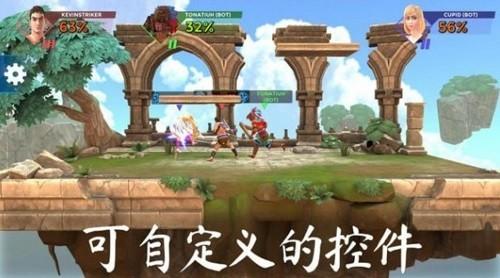 隆隆竞技场游戏下载