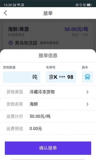 司小宝app下载