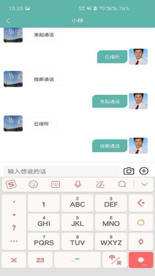 康康兔数字医院app下载
