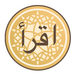 你读古兰经手机版