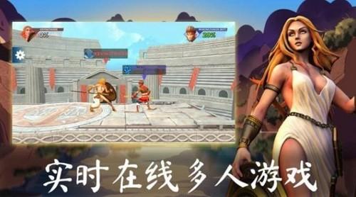 隆隆竞技场游戏最新版