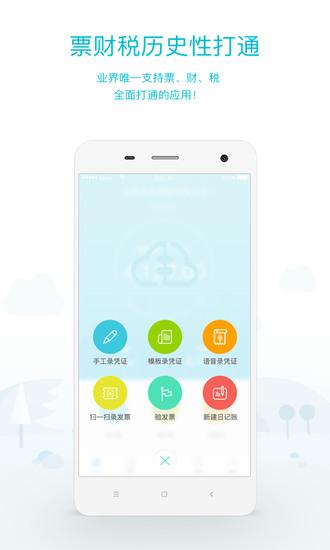 工作圈app下载