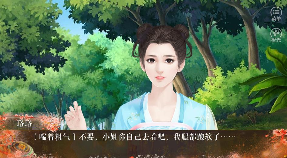 诗艺伶华图片1