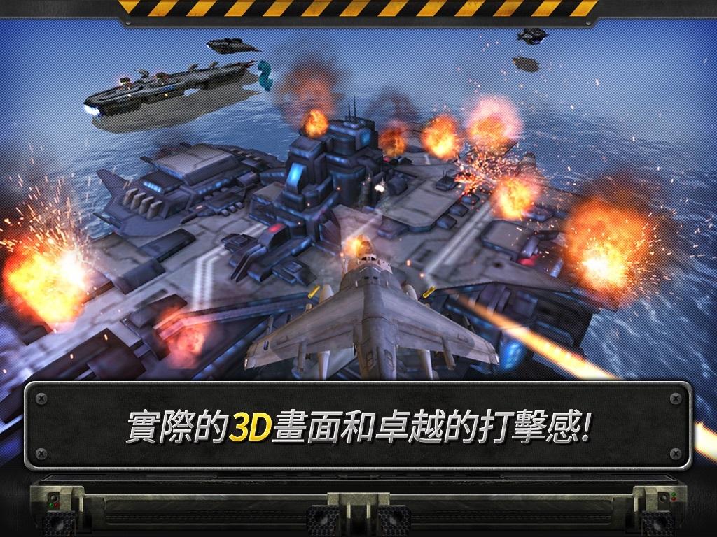 炮艇战3d直升机图片3