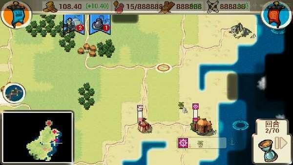 征服殖民地图片2