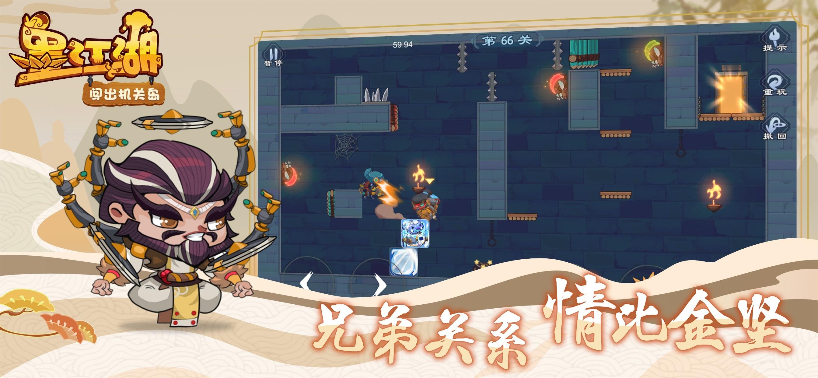 墨江湖图片3