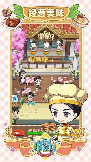 中餐厅东方味道图片1